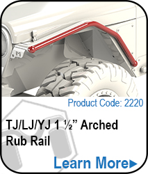 2220 Arched Rub Rail